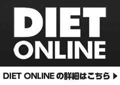 DIET ONLINE